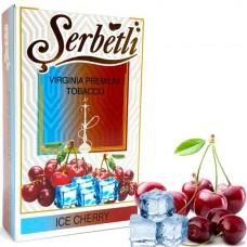 Табак для кальяна SERBETLI ICE CHERRY (ЛЕДЯНАЯ ВИШНЯ)
