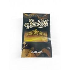 Табак для кальяна SERBETLI STAR MIX  (Микс экзотических фруктов и ягод)