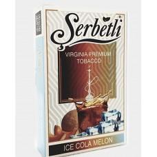 Табак для кальяна SERBETLI ICE MELON COLA (ЛЕДЯНАЯ ДЫНЯ КОЛА)