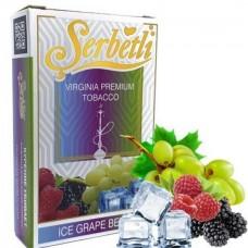 Табак для кальяна SERBETLI ICE GRAPE BERRY (ЛЕДЯНОЙ ВИНОГРАД С МАЛИНОЙ)