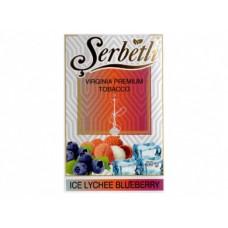 Табак для кальяна SERBETLI ICE LYCHEE BLUEBERRY (ЛИЧИ ЧЕРНИКА АЙС)