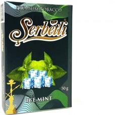 Табак для кальяна SERBETLI ICE MINT (АЙС МЯТА)