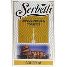 Табак для кальяна SERBETLI COLISEUM (Лимонные леденцы)
