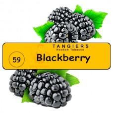 Табак для кальяна Tangiers Blackberry (Ежевика) Noir 250gr