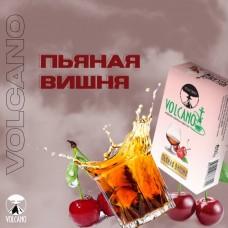 Табак для кальяна Volcano Пьяная Вишня (Вишня с ноткой алкоголя)