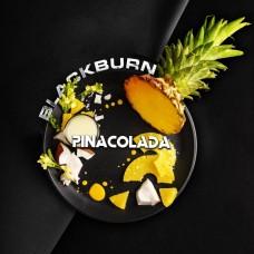 Табак Black Burn Pinacolada (Пинаколада) 100gr