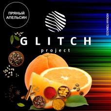 Glitch Пряный Апельсин
