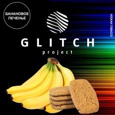 Glitch Банановое Печенье