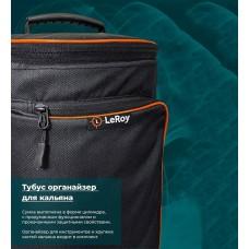 Тубус органайзер для кальяна LeRoy XL
