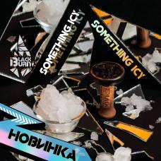 Табак Black Burn Something Icy (Что-то ледяное) 100gr