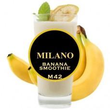 Табак для кальяна Milano Banana smoothie M42 (Банановый смузи)