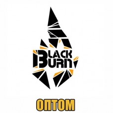 Black Burn опт
