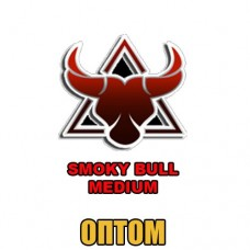 Smoky Bull Medium опт