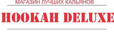 Hookah Deluxe